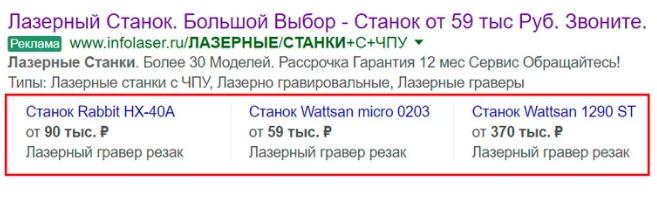 Цены на google adwords реклама сайта в регионах