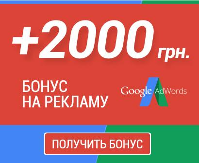 раскрутка сайтов в белгороде